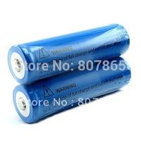 2x 18650 3.7v 2400mAh Battery