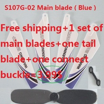 S107G-02 Main blade yellow or blue or red + 1 tail blade +1 connect buckle spare parts for 22cm S107G rc Helicopter S107