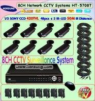 Best Offer Good Quality 8CH surveillance DVR security camera cctv kits  HT-5708T