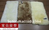 BY-YP-S37 sheepskin cushion