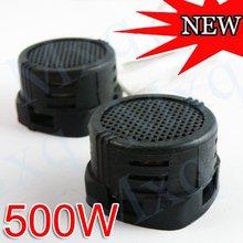 popular speaker loudspeaker