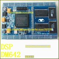 free shipping, DSP DM642 DSP642 TMS320DM642AZDK600 core board