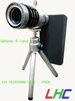 JEC telephoto lens, 12X TELEPHOTO LENS: IP900 Aluminium Shell + AR Multi-Coated