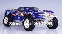 30.5cc gas powered 2wd rc truck,rc car,baja 5t