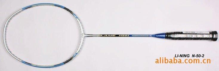 LI_NING N50II Both attack and defense Badminton racquet China's national badminton team series products(China (Mainland))