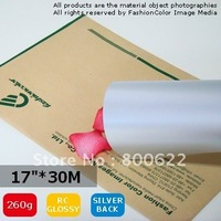 "260g RC Glossy Photo Paper rolls Sliver Back 17""*30M"