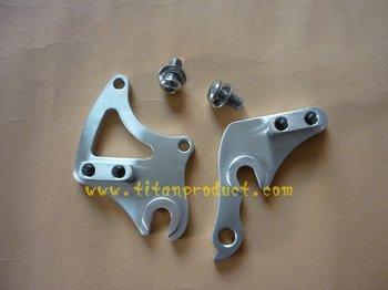 Aluminium Sliding Dropout