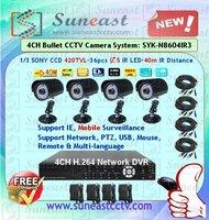 Free shipping 40m night vision cctv camera kit SYK-N8604IR3 4CH H.264 dvr kit