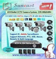 Free shipping  +  40m night vision cctv camera kit SYK-N8604IR4 H.264 dvr system with 4-9mm varifocal lens IR waterproof cameras