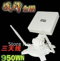 Free shipping!! NEW High-Power long range signalking 950WN wifi wireless adapter 48dbi 150Mbps directional Antenna Ralink 3070