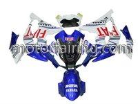motor fairing For Yamah YZF-R6 08-09 motor frame/bodypart