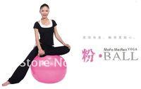 75cm Anti Burst Fitness Workout Balancing Ball Yoga Sports Gym Pilates Yoga Fit Exercise Stretching wholesale