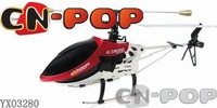 free shipping 4CH RC helicopter 2.4GHZ gyro metal RTF copter with LED light radio remote control helicopters toys model RC gift