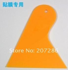 high quality free shipping 10pcs/lot wholesale film Scraper hand tools car film tools