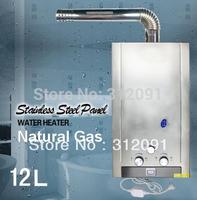 Газовый водонагреватель 6 Tankless CE