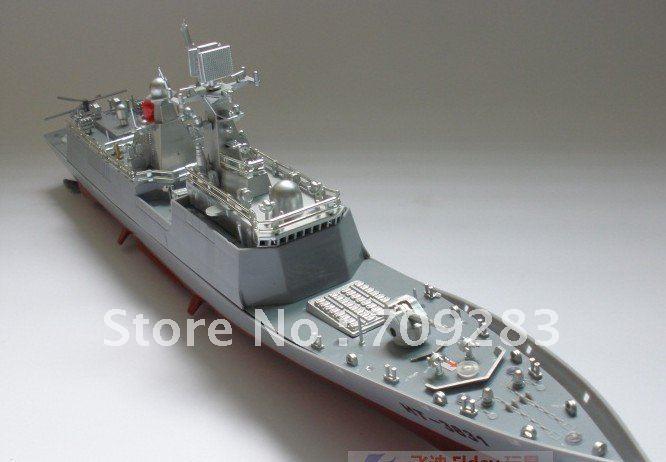 ミサイルのフリゲート艦のrc rc ...