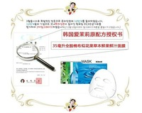 profession mask fresh flower and juice  Facial Skin Face  crystal   anti-wrinkle