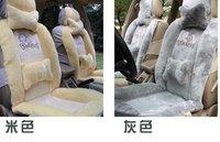 Winter Thicken Car Seat 10pcs/set free shipping yellow