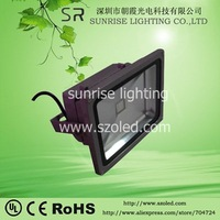 RGB led flood light 30W / Warranty 2 years