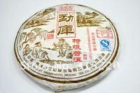 2006yr YunNan MengKu Special Grade Pu'er tea 400g/cake/Ripe/Cooked/Shu