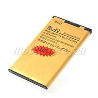 GOLD 2430MAH HIGH CAPACITY REPLACEMENT BATTERY FOR NOKIA 5330 5530