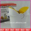 Easy Egg Cracker - Easily Separate an Egg from its Shell egg separator As seen on TV