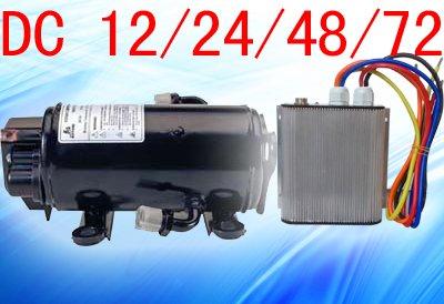 Popular Dc Air Conditioning Compressor Aliexpress