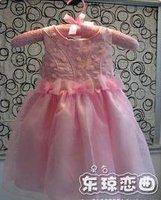 hot sale  free shipping  child princess dress, dress, children flower girl dress the bride