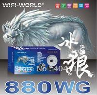 Free shipping!!2011 Latest High Power 8187L Chipset 8000mW 58dbi 880WG Wifi-world Ice Wolf Wireless Usb Adapter Wifi Adapter