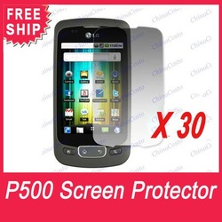 Clear P500 Screen Protector Guard For LG Optimus One Protective Film,Free shipping(China (Mainland))