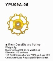YPU09A-05 CNC 7075 aluminium Rear derailleurs Pulley for bicycle parts 100pcs/lot+free shipping