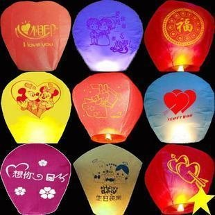 Freeshipping 200 Sky Fire Chinese Lantern Party Hot Sell assorted color(China (Mainland))