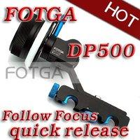 Wholesale Fotga DP500 DSLR Quick Release Follow focus For 15mm rod support DSLR RIG HDSLR HDV 5D II 7D 600D D7000 D90