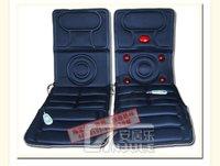 Multi-body massage cushion massage mattress vibration massage without  infrared light