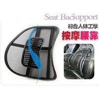 Car massage health massage lumbar cushion vehicle / black fine mesh