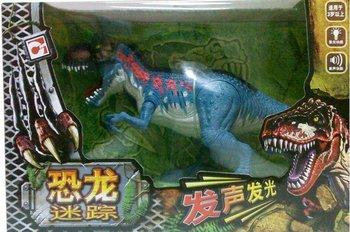 How beautiful the dinosaur fan set quality goods trace shine voice big triangle dragon dinosaur toy model