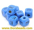 Blue Alphabet/ Letter &quot;E&quot; Cube Wood Beads 10x10mm(B15020x20)