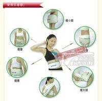Slimming massage belt waist abdomen abdominal fitness massager electric shock stovepipe body sculpting belt