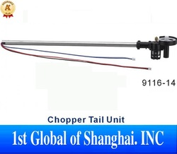 Wholesale 2pcs/lot DH9116 -14 Chopper Tail Unit for Double Horse 9116 helicopter spare parts(China (Mainland))