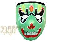 Sichuan Opera Face Face Face the optional multi-color hand-drawn----Magic toy,magic tricks,magic prop magic