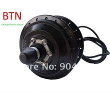 wholesale hub motor