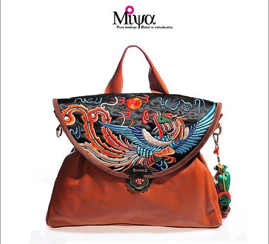 Embroidered Leather Bag Embroidered Bag/shoulder
