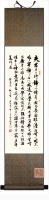 Original 100% Authentic Chinese Promotion Gifts For Elderly Birthday Gifts,China Calligraphy Painting ZF-Z2,140*30,Free shipping