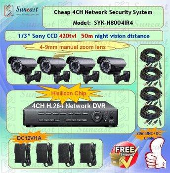 4CH H.264 dvr cctv camera system kit SYK-N8004IR4 free shipping cctv package