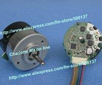 explosion-proof 24v DC gear motor,servo Brushless gear motor,1.3w , 100ppr encoder can inbuilt,75% efficiency DC motor 24v