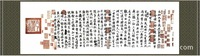 the best Fonts in China by a famous calligrapher Wang Xizhi,Calligraphy Crafts on silk SF-9,140*35,Free shipping,New arrivals