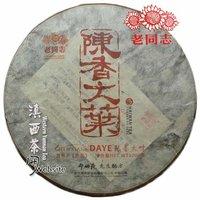 Чай Пуэр Yunnan Puer tea Pu er Tea Pu-erh tea*2010*Haiwan*99 Chun Xiang*ripe cake*357g