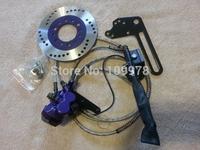 Disc brake sysytem for electric scooter,rear motor disc brake