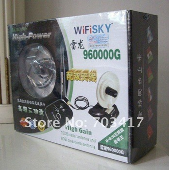 Wireless Lan card,Double antenna ,High Power Lan card, HOT Seller,wifi decoder,Wireless USB adaptor,receiverwifiskky,