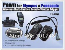wholesale trigger receiver